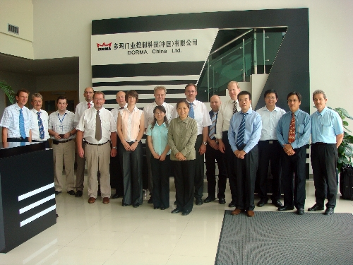 Picture: GPS Members visited DORMA Suzhou